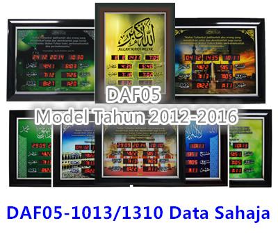 Muat Turun DAF05A - 1013 / 1310