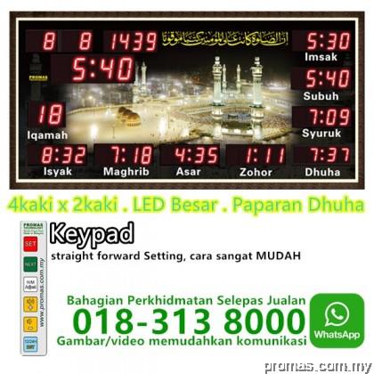 Jam Masjid PMS9v4 - 4824