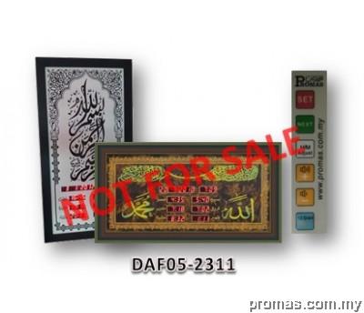 Muat Turun - DAF05-2311