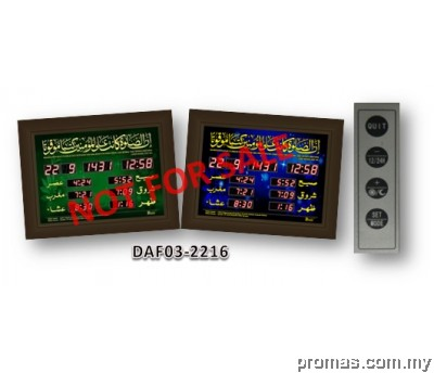 Muat Turun - DAF03-2216