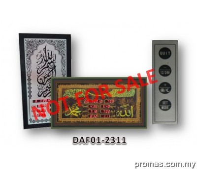 Muat Turun - DAF01-2311
