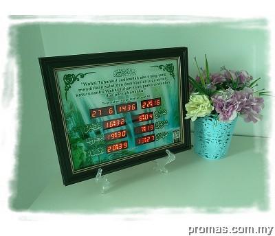 Jam Rumah PMS9 (AT)