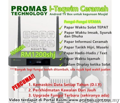 I-Taqwim Ceramah (TV Box only)