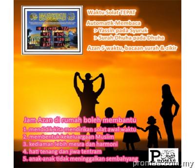 Jam Azan Rumah Promas - Simple Background PT