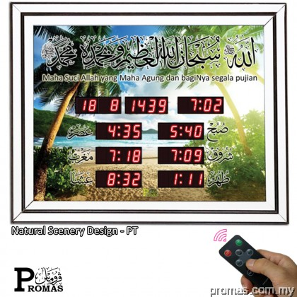Jam Azan Rumah Promas - Simple Background PT
