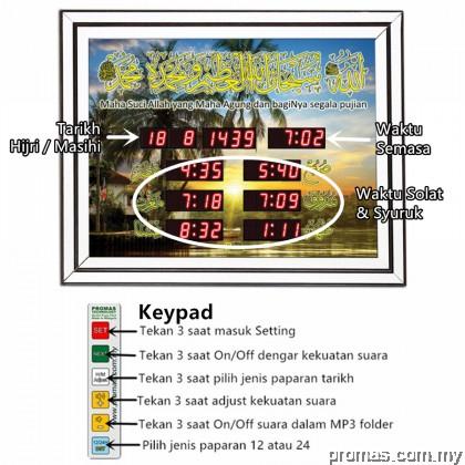 Jam Azan Rumah Promas - Simple Background SJ