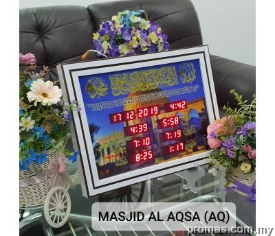 Jam Azan Rumah Promas - AQ
