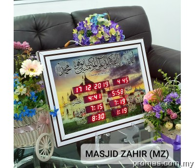 Jam Azan Rumah Promas - MZ