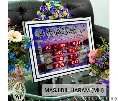 Jam Azan Rumah Promas - MH