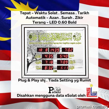 Jam Azan Rumah Promas - Simple Background BW
