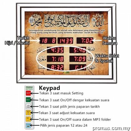 JAM Azan Digital Waktu Solat Promas Taqwim Tepat